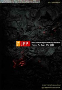 ThaiJournal-of-pharmacy-practice-vol11-no1-jan-mar-2019-cover
