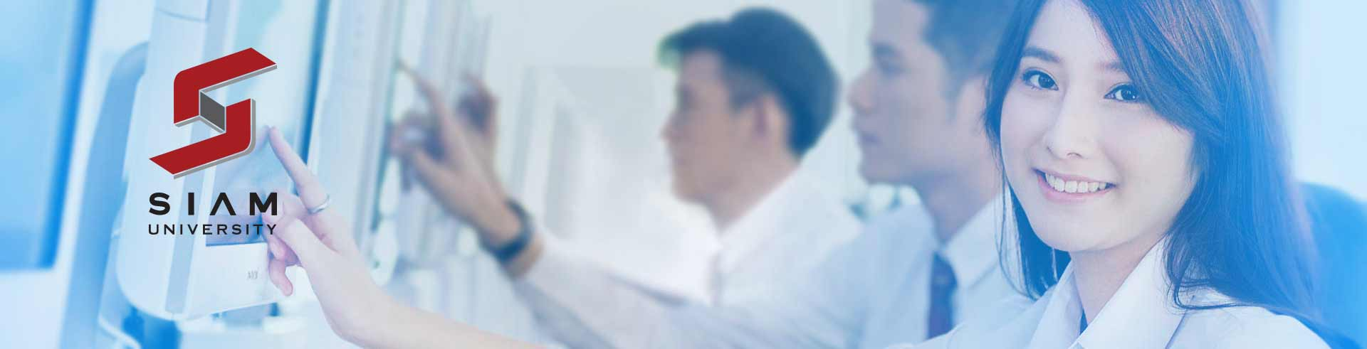 e-research Siam University - ฐานข้อมูลงานวิจัย มหาวิทยาลัยสยาม