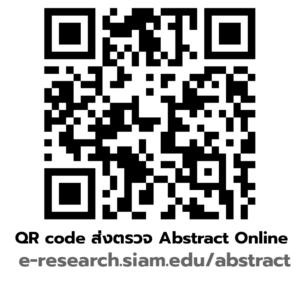 ตรวจ Abstract Online QR code